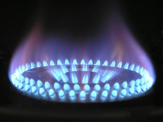 Flamme de gaz bleue